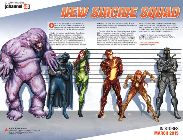 new suicide squad line-up